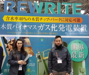 Martina Andreoni and Enrico Righeschi, RM Group at Rewrite inc. stand